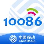 10086app手机客户端下载4.2.0 最新安卓版