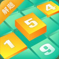 数独家app1.0.3 安卓版
