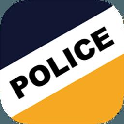 河南警民通3.1.0 安卓最新版