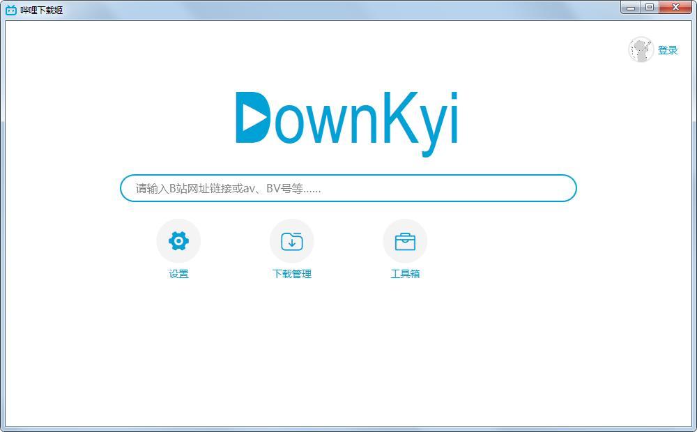 �袅ㄏ螺d姬(Downkyi)