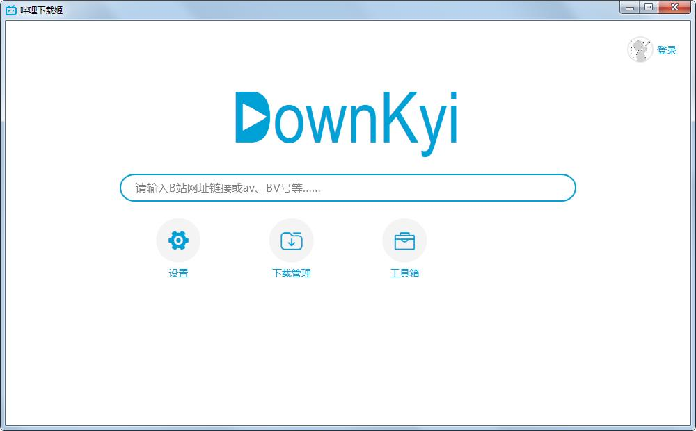 哔哩下载姬(Downkyi)