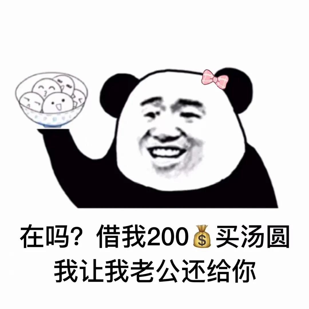 2021元宵��俦砬榘��D片