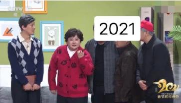 2021春晚��B表情包gif甄子丹�蔷┙�D7