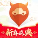 平安好车主app4.13.2 安卓版