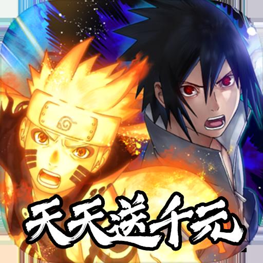疾�L火影�O果版1.0 iPhone版