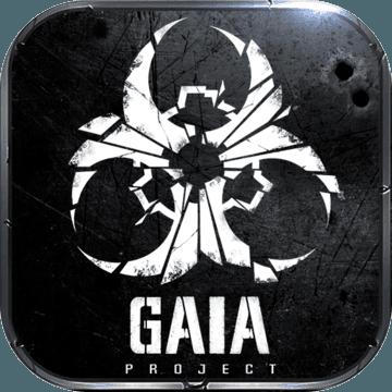 Project:GAIA官网