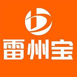 雷州宝网络课堂1.0.0 官方版