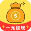 老团长赚钱软件3.6 安卓最新版