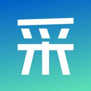 采灵通app伙伴端1.0官方版