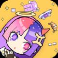 盒装扭蛋女孩1.0.19安卓版