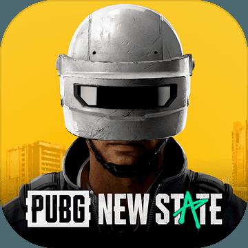 PUBG NEW STATE��服