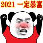 QQ安全中心��y版【支持直接申�至尊��/刷�/查��_子】
