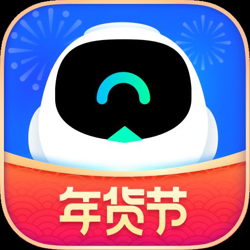 菜�B裹裹app6.10.0安卓版