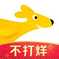 美�F外�uiPhone手�C客�舳�7.52.3官�Wapp下�d