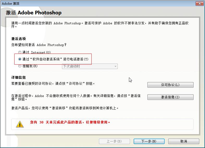 Photoshop CS2(pscs2��w中文�G色版)