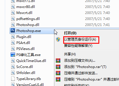 photoshop cs3�G化版