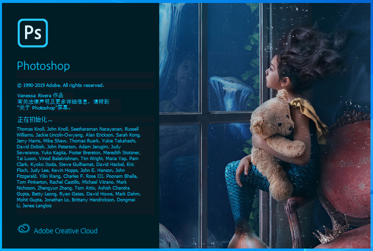 Adobe Photoshop CC 2020 精�便�y版