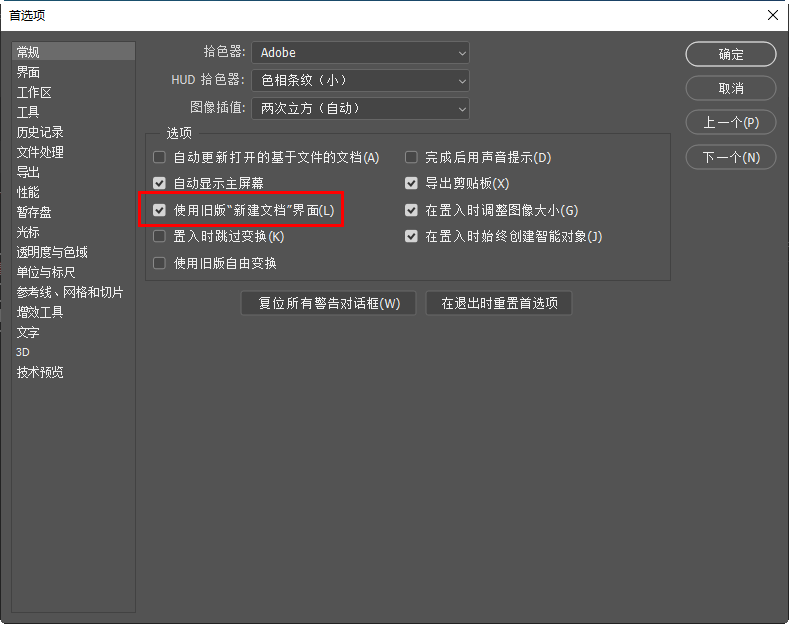 Adobe Photoshop 2020�G色版