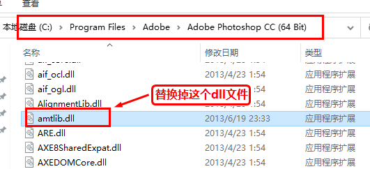 Adobe Photoshop CC(ps cc)中文免�M版