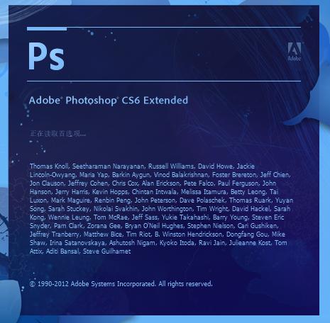 PhotoShop CS6精简版