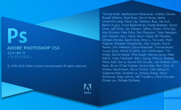 Photoshop CS5官方中文原版