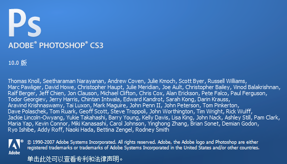 Photoshop CS3(Photoshop 10.0.1_ps cs3)