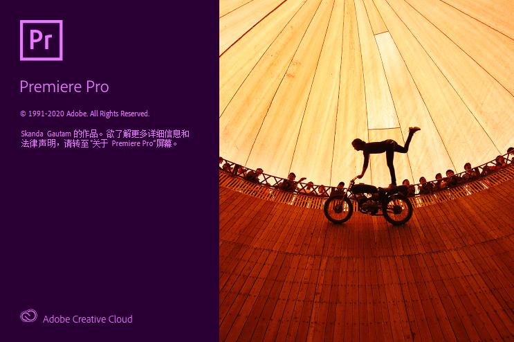 Premiere Pro 2020�G化版