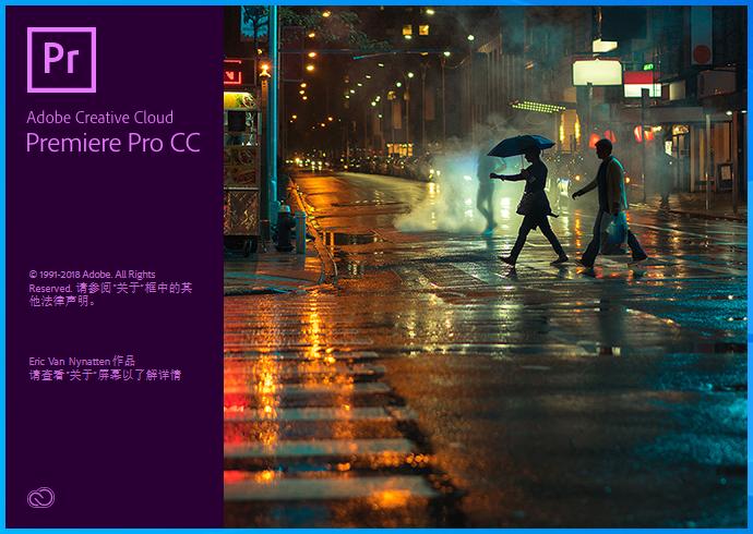 Adobe Premiere Pro CC 2018�G色版