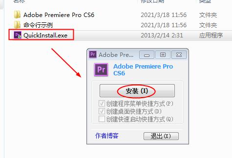 Adobe Premiere Pro CS6精�版