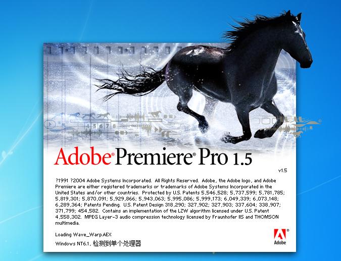 Adobe Premiere Pro 1.5官方版