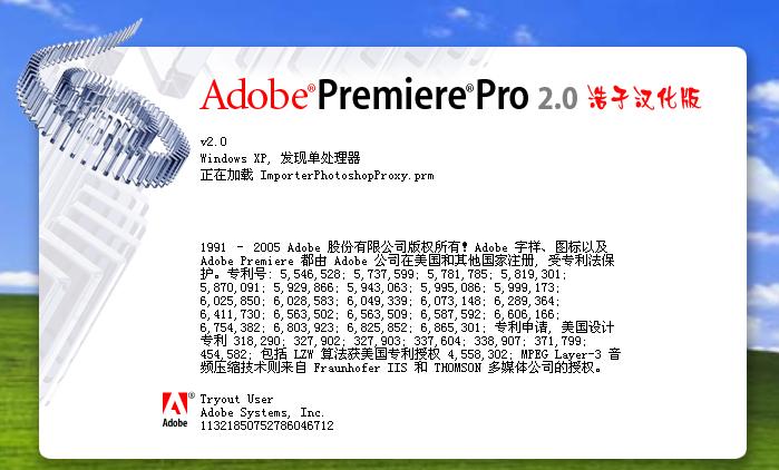 Adobe Premiere Pro 2.0�G色版