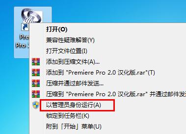 Adobe Premiere Pro 2.0官方最新版