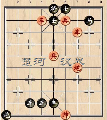 �m情雅趣全局象棋�V