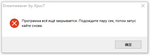 Adobe Dreamweaver CC2018�G色精�版