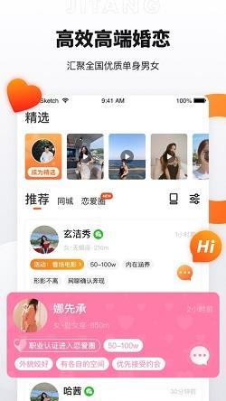 奢媛app