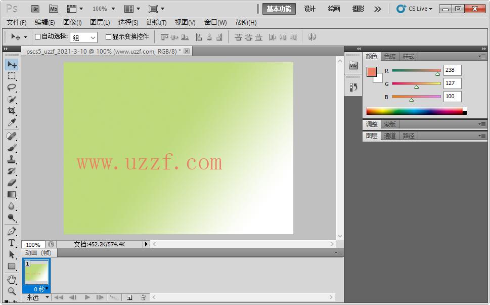 Photoshop CS5官方中文原版截�D0