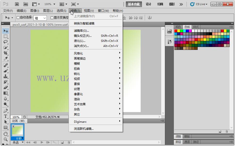 Photoshop CS5官方中文原版截�D1