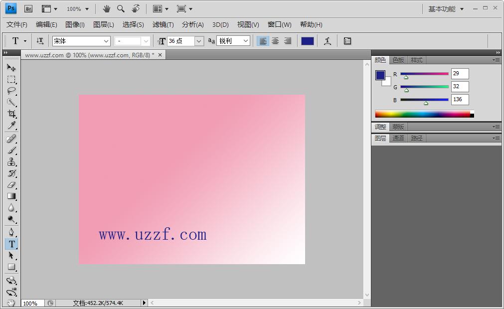 Photoshop CS4官方中文版+破解补丁截图3