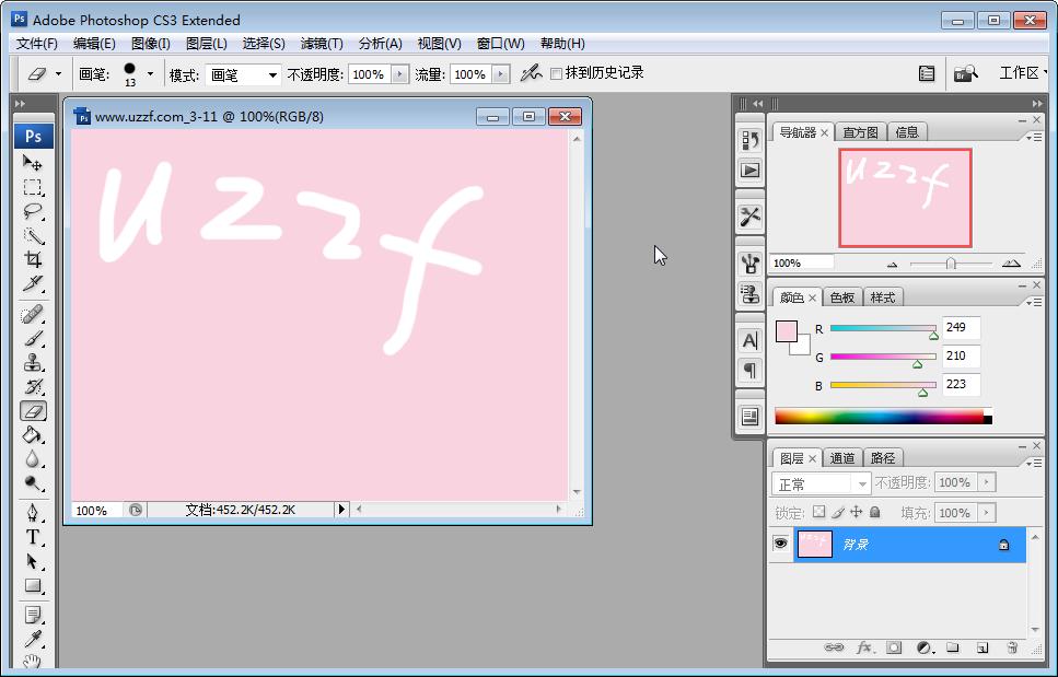 Photoshop CS3 Extended(�U展版))截�D1