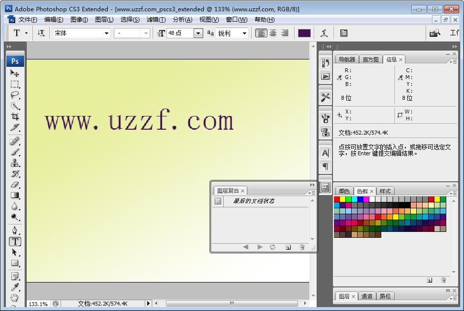 photoshop cs3 Extended�G色中文版截�D3
