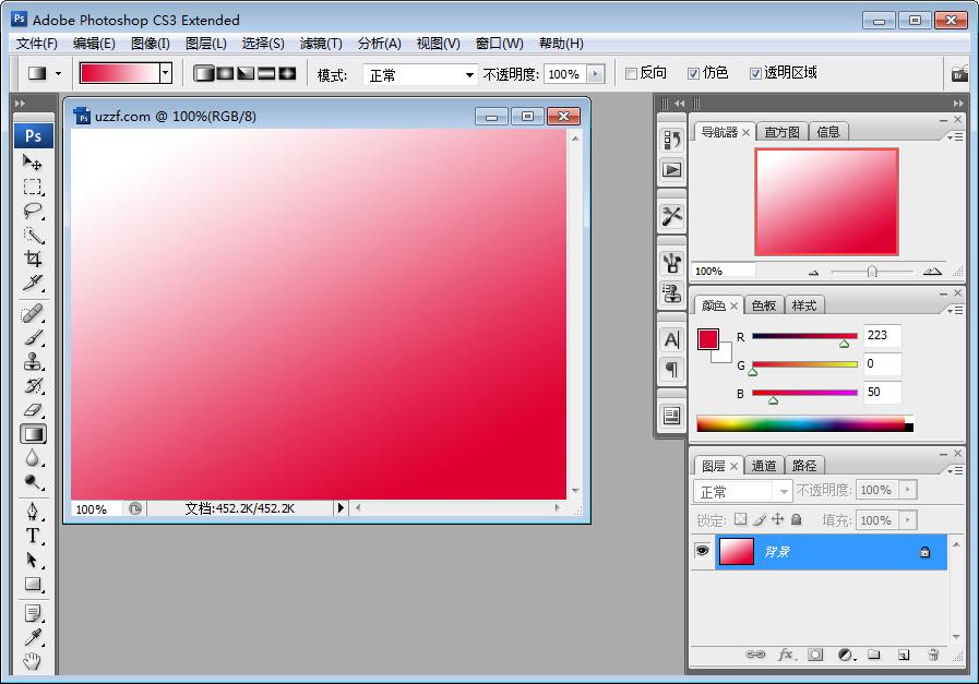 Adobe Photoshop CS3 Extended�G色破解版截�D1