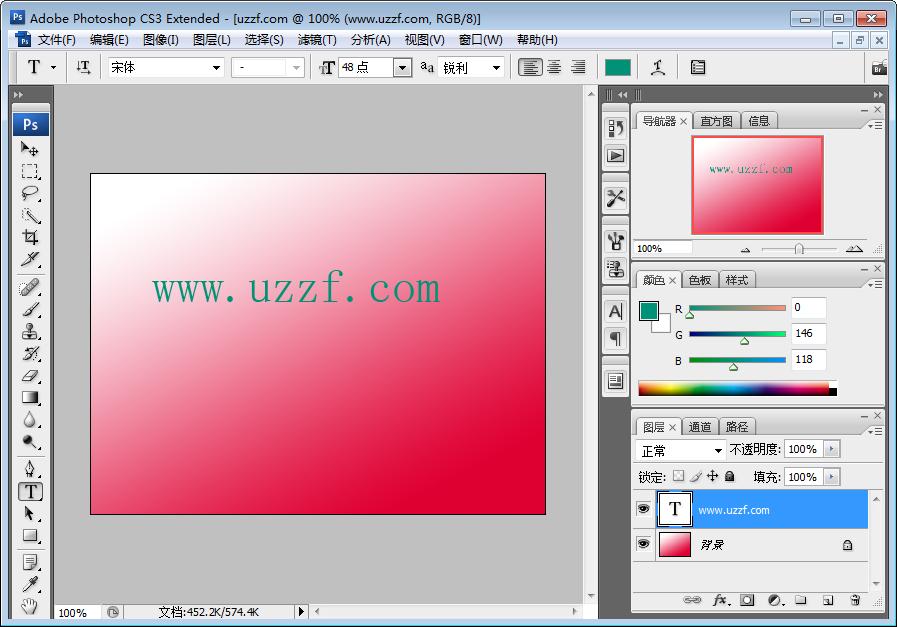 Adobe Photoshop CS3 Extended�G色破解版截�D3