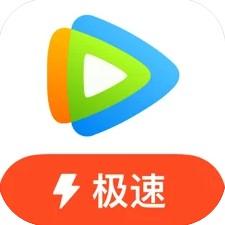 �v���liPhone�O速版