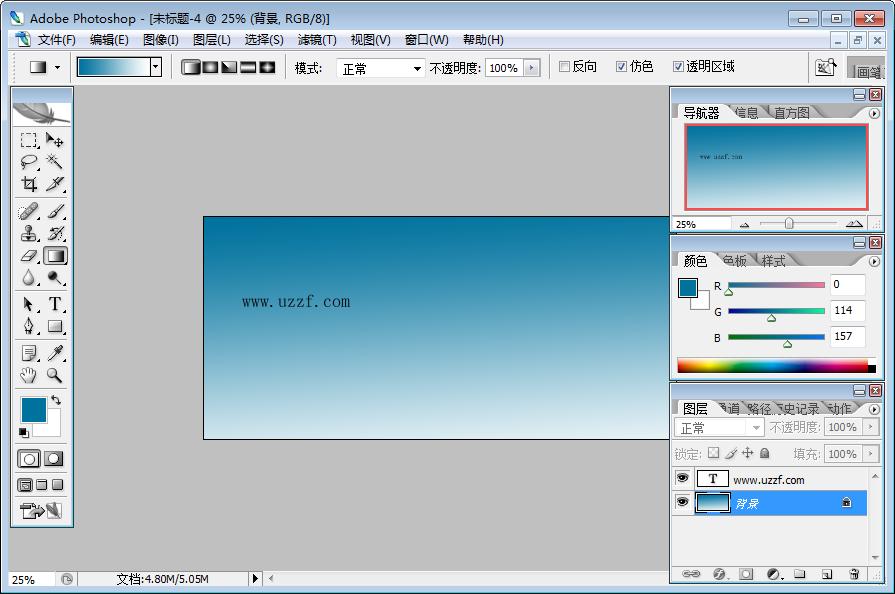 photoshop cs2中文破解版截图0