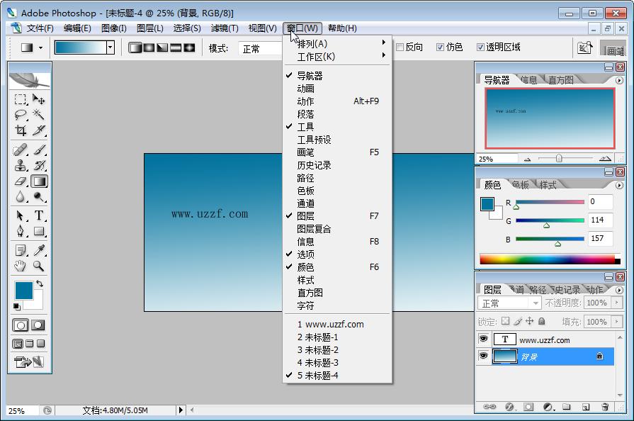 photoshop cs2中文破解版截�D1