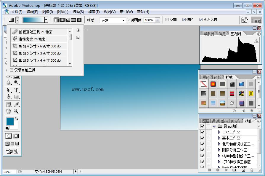 photoshop cs2中文破解版截�D2