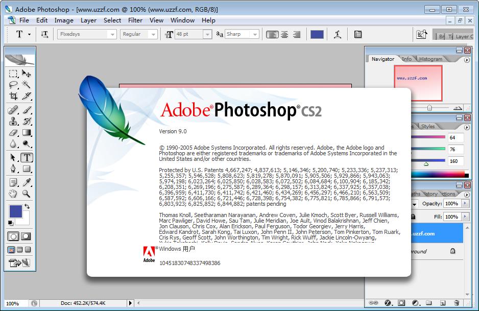 photoshop cs2官方正式版截�D2