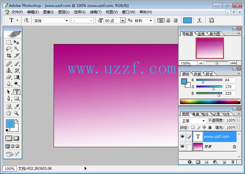 Photoshop CS �G色版全功能版截�D1