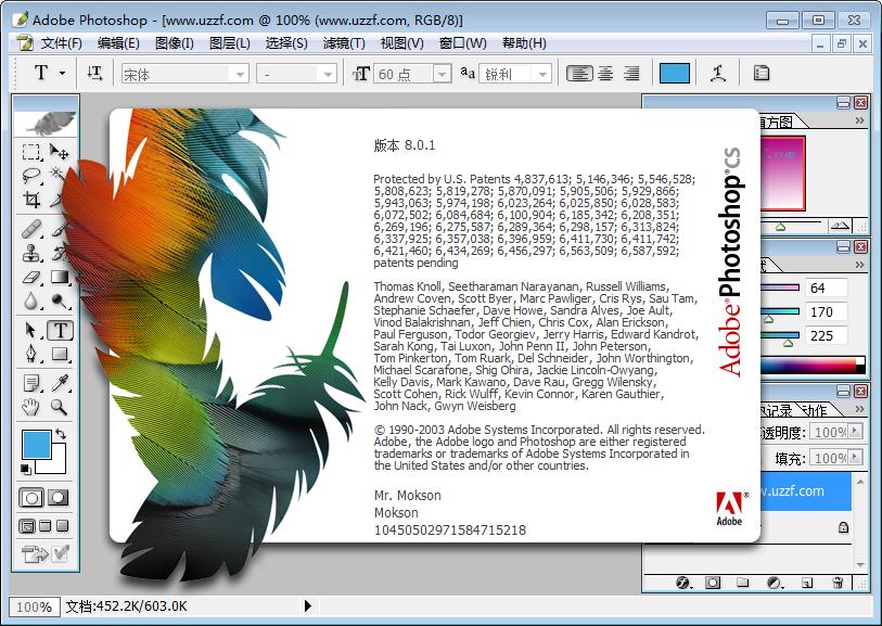 Photoshop CS �G色版全功能版截�D3