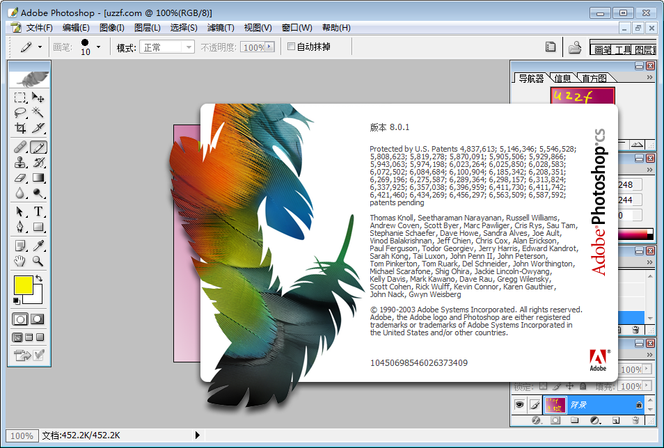Adobe PhotoShop CS精�版截�D0